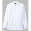 まいど屋人気商品5位の商品「桑和長袖ポロシャツ(胸ポケット有り)[50390]」を見る