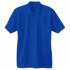 まいど屋人気商品8位の商品「桑和半袖ポロシャツ(胸ポケット有り)[50397]」を見る