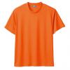 まいど屋人気商品5位の商品「桑和半袖Tシャツ(胸ポケット無し)[50383]」を見る