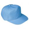 まいど屋人気商品3位の商品「サンエス帽子[C-77]」を見る