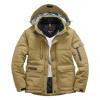 まいど屋人気商品2位の商品「バートル防寒ジャケット(大型フード付)[7510]」を見る