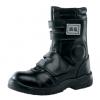 まいど屋人気商品2位の商品「寅壱安全靴(長マジック)[0074]」を見る