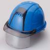 まいど屋人気商品1位の商品「トーヨーセフティークリアシールド付きひさし透明ヘルメット(スチロールライナー入り)[391F]」を見る