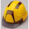 まいど屋人気商品4位の商品「トーヨーセフティーひさし透明ヘルメット/通気孔付き(スチロールライナー入り)[390F-OT]」を見る