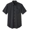 まいど屋人気商品1位の商品「サーヴォ半袖シャツ(男女兼用)[SBSU-1807]」を見る