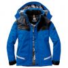 まいど屋人気商品2位の商品「バートル防水防寒ジャケット(大型フード付)[7610]」を見る