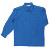 まいど屋人気商品5位の商品「ベスト冬長袖シャツ[G5256]」を見る