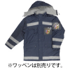 まいど屋人気商品2位の商品「ベスト防水防寒コート[G5325]」を見る