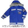 まいど屋人気商品3位の商品「ベスト防水防寒コート[G5326]」を見る