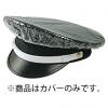 まいど屋人気商品4位の商品「ベストビニール帽子カバー[S450]」を見る