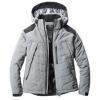 まいど屋人気商品4位の商品「バートル防寒ジャケット(大型フード付き)[5270]」を見る