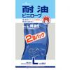 まいど屋人気商品3位の商品「ショーワグローブ耐油ビニローブ2双パック[652]」を見る