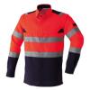まいど屋人気商品4位の商品「旭蝶繊維高視認長袖シャツ[E7804]」を見る