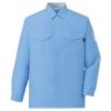 まいど屋人気商品6位の商品「自重堂長袖シャツ[84304]」を見る