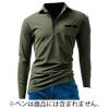 まいど屋人気商品5位の商品「バートル長袖アイスポロシャツ[225]」を見る