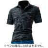 まいど屋人気商品1位の商品「バートル半袖アイスポロシャツ[227]」を見る