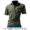 まいど屋人気商品3位の商品「バートル半袖アイスポロシャツ[227]」を見る