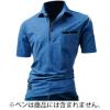 作業服バートル半袖アイスポロシャツ227