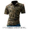まいど屋人気商品10位の商品「バートルオープンカラーポロシャツ[4058]」を見る