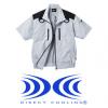 自重堂 空調服半袖ブルゾン(ハーネス対応) [54090]