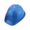 トーヨーセフティー Sサイズヘルメット(スチロールライナー入り) [170SF-OT]