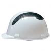 まいど屋人気商品1位の商品「ディックプラスチック通気孔付きヘルメット(ライナー付)[A07-WV]」を見る