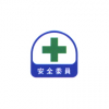 トーヨーセフティー ヘルメット用ステッカー(2枚入) [68-010]