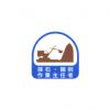 トーヨーセフティー ヘルメット用ステッカー(2枚入) [68-021]