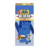 まいど屋人気商品1位の商品「おたふく手袋スーパーソフキャッチ 3双組[358]」を見る
