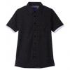 まいど屋人気商品5位の商品「セロリーニットシャツ(ユニセックス)[63420]」を見る