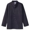 まいど屋人気商品5位の商品「住商モンブラン調理シャツ(長袖・男女兼用)[2-395]」を見る