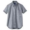 まいど屋人気商品7位の商品「セロリー半袖シャツ(ユニセックス)[63440]」を見る