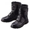 まいど屋人気商品4位の商品「ベスト半長靴(反射付)マジック式[S112]」を見る