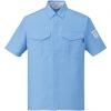 まいど屋人気商品2位の商品「自重堂半袖シャツ[84314]」を見る