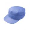 まいど屋人気商品1位の商品「日新被服八方作業帽[5339]」を見る