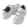 まいど屋人気商品2位の商品「アイトス制電室内履きシューズ[AZ-59708]」を見る