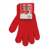 のびのびマジック手袋(ボツなし)
