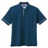 まいど屋人気商品3位の商品「セロリーポロシャツ(ユニセックス)[65041]」を見る