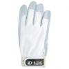 まいど屋人気商品2位の商品「おたふく手袋ネクステージ・ワン[K-41]」を見る