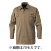 寅壱 トビシャツ [2530]