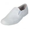 まいど屋人気商品5位の商品「日進ゴムWhite Sole 作業靴[310]」を見る