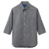 まいど屋人気商品3位の商品「セロリー小柄ギンガムチェック五分袖シャツ(ユニセックス)[63380]」を見る