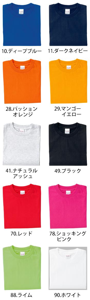 クロダルマ 半袖Tシャツ [006]