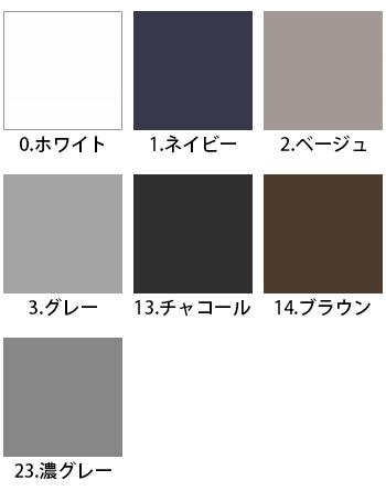 関東鳶 鳶ベルト(1PIN) [7440]