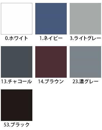 関東鳶 鳶ポロシャツ [7440]