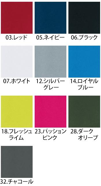 シンメン クイックドライTシャツ [0183]