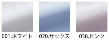 ピエ 長袖ブラウス [HCB4101]