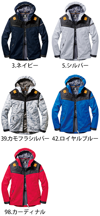 バートル エアークラフトパーカージャケット(ハーネス対応D環付) [AC1091]