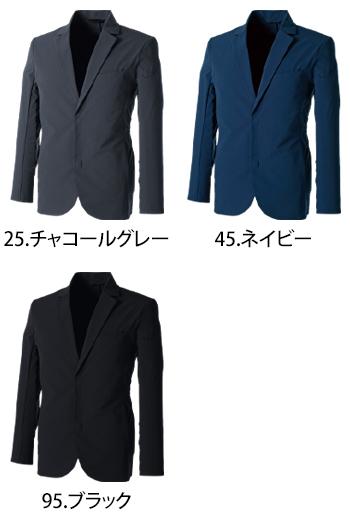 藤和 TS 4D ステルスメンズジャケット [9136]
