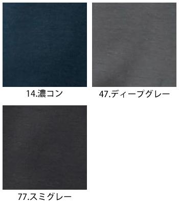 寅壱 カーゴジョガーパンツ [9275]